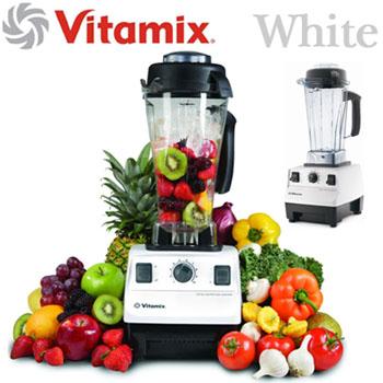 vitamix2