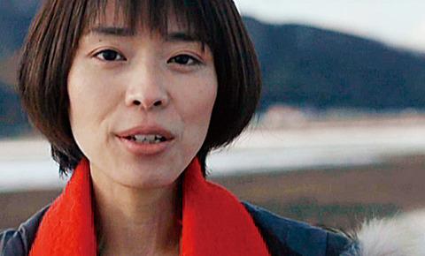 川本真琴の画像 p1_18
