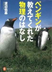 140621book
