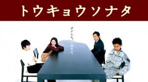 screening09-0301-0313