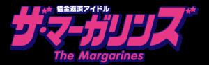 h1_margarines