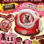 くるくるチョコレート工場の作り方は?妖怪ウォッチの型が人気!