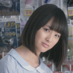アルベルト(ブリヂストン2015)CMの女優は大友花恋!経歴は?