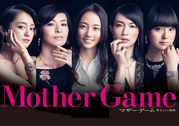 150410_mothergame_001