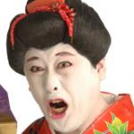 小梅太夫(こうめだゆう)の素顔や本名は?離婚理由や月収も調査