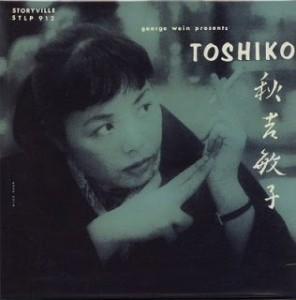 George Wein presents TOSHIKO